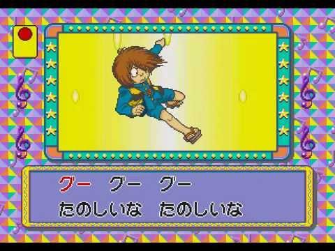 Sega Pico Music - Gegege no Kitaro |  ゲゲゲの鬼太郎 (Minna de Karaoke!)
