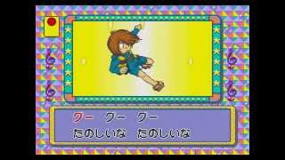 Sega Pico Music - Gegege no Kitaro    ゲゲゲの鬼太郎 (Minna de Karaoke!)
