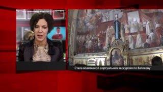 Виртуальная экскурсия по Ватикану(, 2015-12-31T12:15:30.000Z)