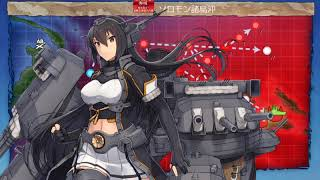 【Kancolle】 Rainy-Summer 2020 Event - E6  Second Boss Hard (甲) Clear