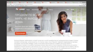 видео Платежная система Moneybookers, она же Skrill, в Украине