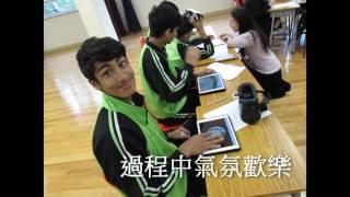 CNCcampusTV 虛擬實境體驗創作活動 - 荃灣商會學