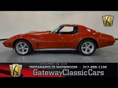 #298 - NDY - Gateway Classic Cars Indianapolis - 1974 Chevrolet Corvette