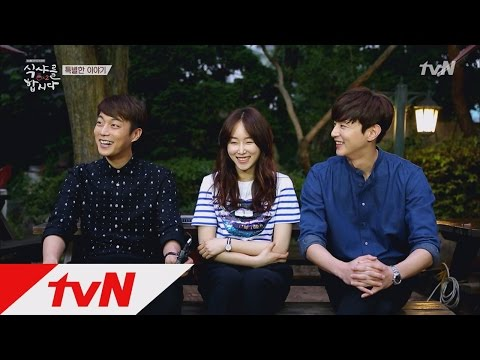 Let's Eat2 [Special] Yoon Du-jun VS Gwon Yool! Seo Hyun-jin's real choice? Let's Eat 2 Ep19