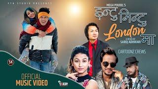 Intu Mintu London Ma | Cartoonz Crew | Official Music Video|Yogesh Kaji |Megh Poudel|Sarika Ghimire