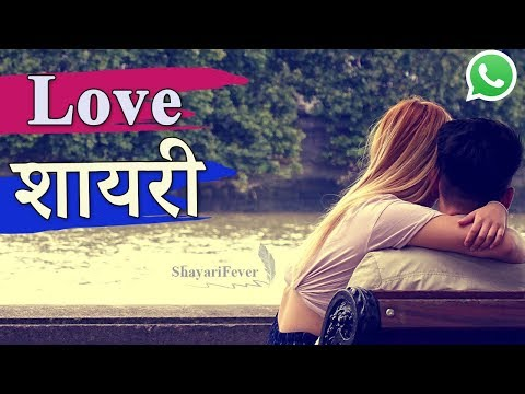 Love WhatsApp Status For Girlfriend in Hindi ❣️| Love Shayari