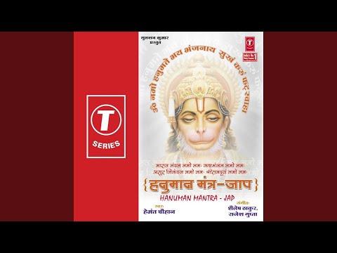 Om Namo Hanumate Bahy Bhanjnaay