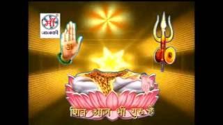 #NEW SHIV BHAJAN 2016 #FREE MP3 #SHIV CHARCHA #