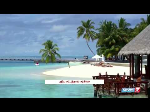 Maldives: New law allows foreigners to buy land | World | News7 Tamil |