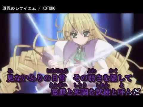 【HD歌詞付き】PRISM ARK  OP「原罪のレクイエム」Full