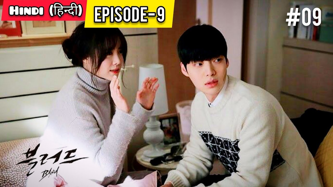 Download PART-9 || Vampire Love Story(हिन्दी में) Korean Drama Explained in Hindi || Episode-9 || HINDI DUB