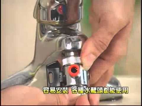 Dental SPA (台湾SPA冲牙器) from YouTube · Duration:  3 minutes 28 seconds