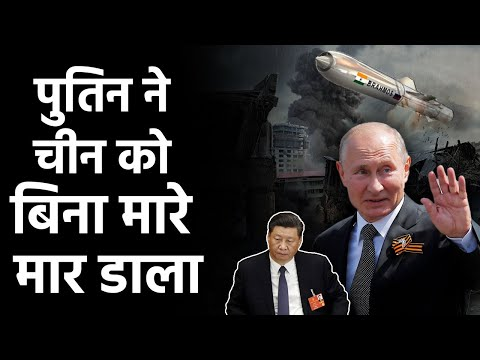 'Sanctions proof' BrahMos, Russia's latest tool against China