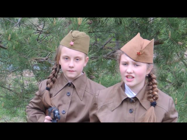 """Изображение предпросмотра прочтения – «""""Девчата""""» читает произведение «Зинка» Ю.В.Друниной"""
