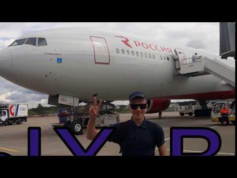 Авиакомпания Россия. Рейс 6290. Магадан-Москва