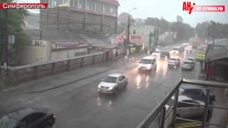 Ливень в Симферополе 27 мая 2015(, 2015-05-27T14:26:48.000Z)