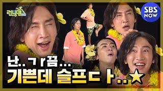 ★표정파 배우 광수 레전드 탄생★ /