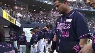 「Bsオリ姫デー」でオリックスの選手たちがピンクが印象的なユニフォー...