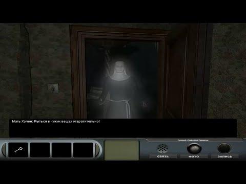 Охотник за призраками: дело 1. Проклятое поместье. Прохождение. Часть 3: Фокусы