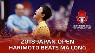 2018 Japan Open I Harimoto Beats Ma Long