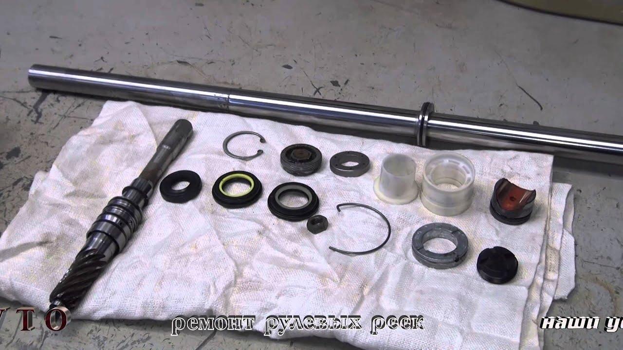 Рулевая рейка Фольксваген транспортер, Т4