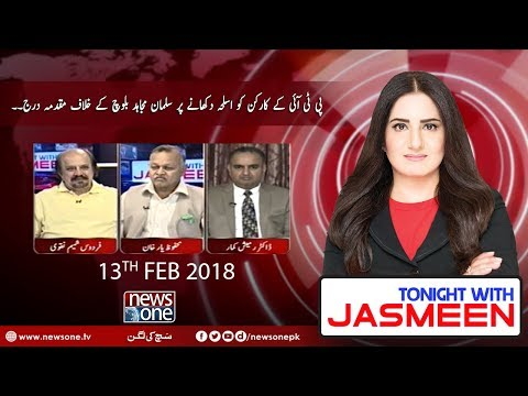 TONIGHT WITH JASMEEN - 13 February-2018 - News One