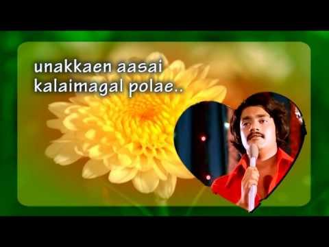 Tamil Film Song   Vaasamilla   Oruthalai Raagam   S.Pbrahmanyam