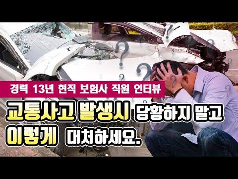 인터넷자동차보험료비교견적사이트