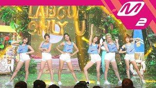 [MPD직캠] 라붐 직캠 4K '두바둡(Only U)' (LABOUM FanCam) | @MCOUNTDOWN_2017.7.27