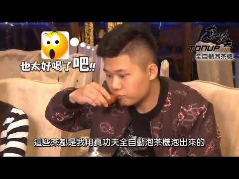真功夫- 全自動湧泉式泡茶機K125