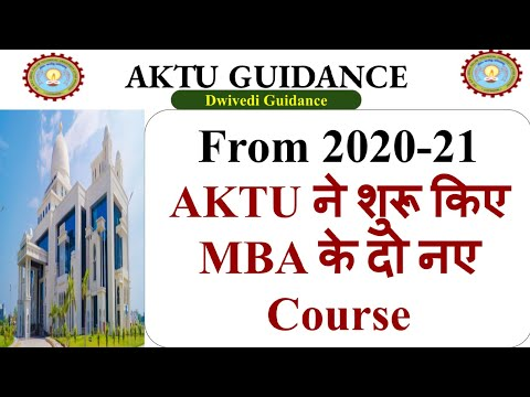 two-new-mba-course-in-aktu-from-2020-21-|-aktu-admission-2020-21-|-aktu-new-course-|-aktu-news