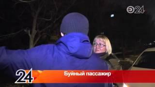 Дорожная разборка в Казани с участием таксиста