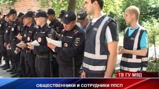 """""""Дежурим вместе"""" с ППСП"""
