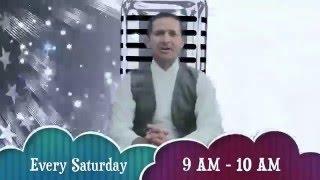 Nepalese FM Program on 1CMS FM 91.1  Canberra