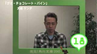 おすすめの1冊のあらすじを30秒で語る「あらすじチャンネル」 【おすす...