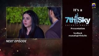 Munafiq | EP 24 Teaser | 26th Feb 2020 - HAR PAL GEO