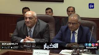 رئيس الوزراء .. المرحلة تتطلب العمل بمنتهى الشفافية والوضوح والمكاشفة - (24-6-2018)