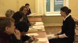 Самоанализ открытого урока. Щукина А. Б. - Гимназия №157