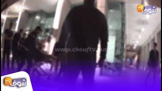 فيديو خطير..مواجهات بين جماهير محسوبة على الوداد و جماهير الترجي التونسي بالبيضاء