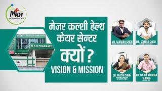 Why Major Kalshi Health Care Center - Vision & Mission