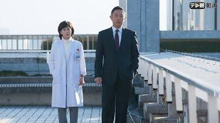 京都市内の公園で主婦・古河章江(吉村涼)の絞殺死体が見つかった。榊...