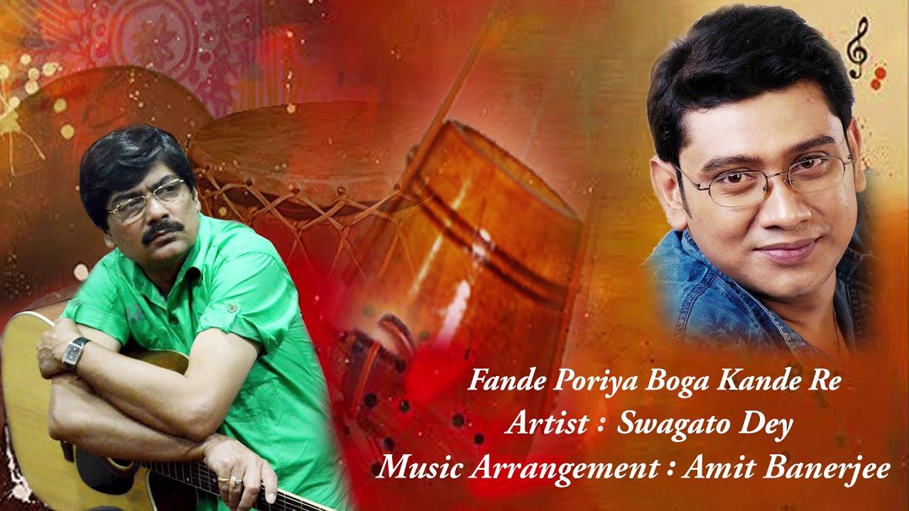 Download Fande Poriya Boga Kande Re | Swagato Dey | Amit Banerjee