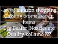 Amazon Shopping Experience for Cake Equipments|Honest Review|Online Shopping|Ayshaz World