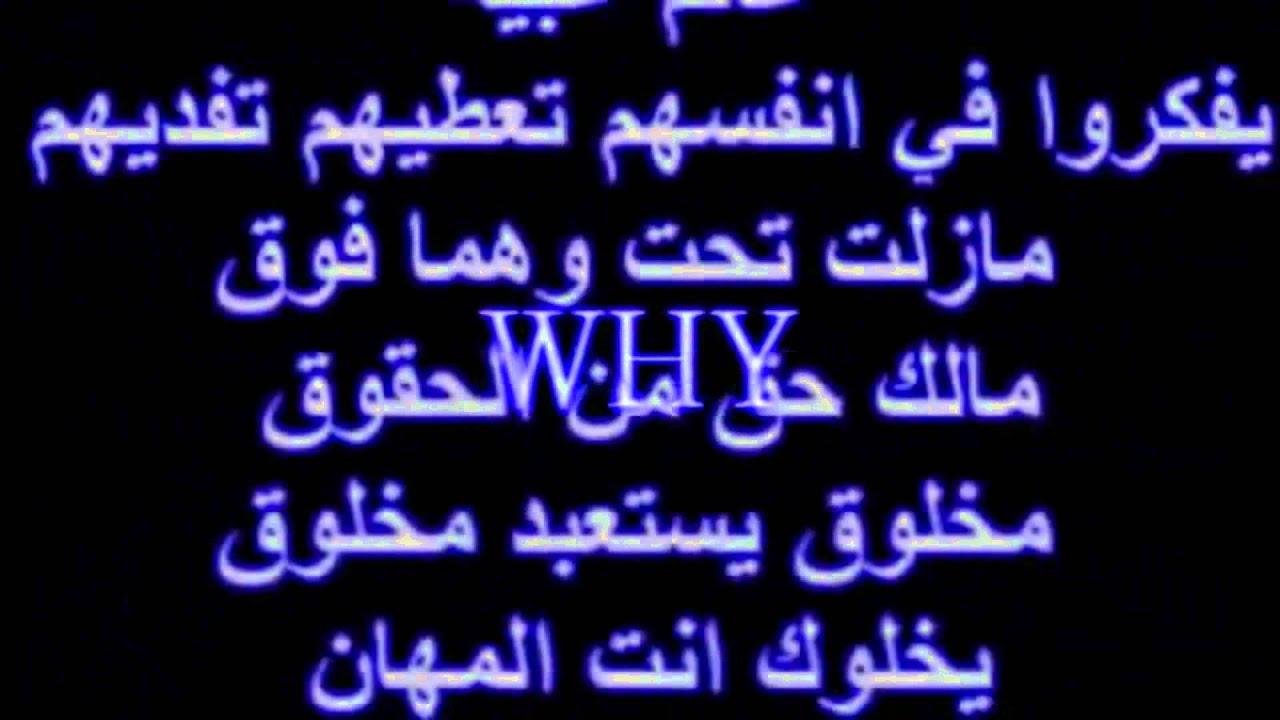اغاني راب عربي