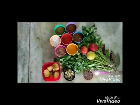 "Santali Traditional Recipe ""Jill Sore"""