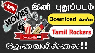 How To Download New Movies in Mobile | Tamil Android Info