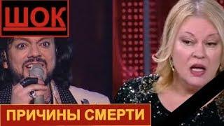 Ждала от Киркорова тройню: москвичка умерла после шоу Малахова.