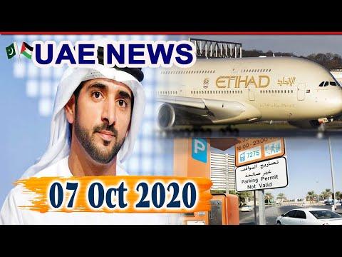 07-Oct | Gulf news | UAE news | Dubai | UAE | Weather | Duba