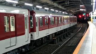 近鉄2410系W26編成+1620系VG23編成高安行き普通 鶴橋駅発車