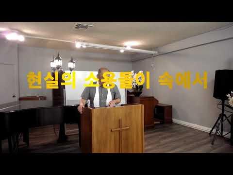 200607 가정 예배용 영상 Online Service Material